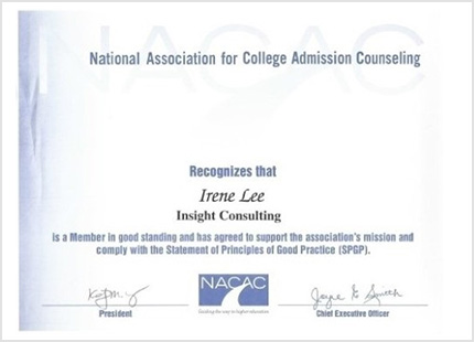 national association for callege admission counselling, insight